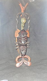 AN ORNATE GURO MASK COLLECTED IN SOUTH AFRICA IN THE 1950's