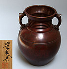 Large Japanese Art Deco Bronze Vase, Koshun