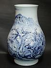 Antique Japanese Porcelain Vase, Yako, Shoko