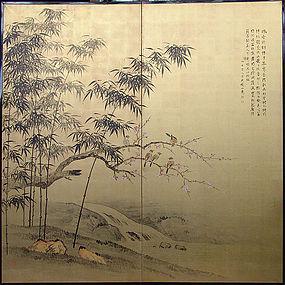 Gold Bamboo Kacho Screen by Mizuta Chikuho