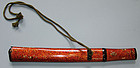 Antique Japanese Tanto, Spear with Lacquered Saya