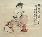 Humorous Antique Japanese Scroll, Suzuki Shonen