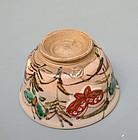 Antique Japanese Sake Cup, 6 poets by Rokubei