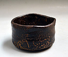 Early Edo Seto Guro Chawan Tea Bowl