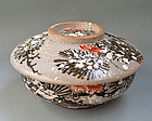 Antique Japanese Kiyomizu Covered Bowl, Seifu Yohei