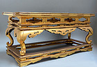 19th c. Japanese Gilded Buddhist Altar Stand