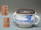 Porcelain Koro by Miura Chikusen and Hashimoto Kansetsu
