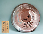 Plate by Eiraku Zengoro/Maruyama Oyo