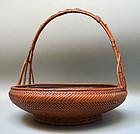 Open Karamono Basket, Tanabe Chikuunsai II