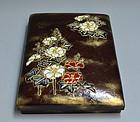 Ando Shippo Cloisonné Suzuri-Bako Writing Box