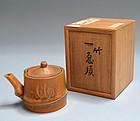 Bamboo Tea Pot by Yamamoto Shunkyo