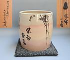 Shuro by Kiyomizu Rokubei/Takeuchi Seiho