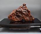 Large Antique Japanese Natural Burl Display Object
