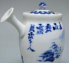 Sencha Tea Pot by Tomioka Tessai/Takahashi Dohachi