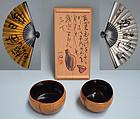 Antique Japanese Sake Set, Shimizu Hian