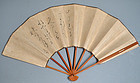 Folding Fan by Otagaki Rengetsu