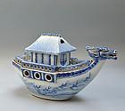 Antique Japanese Porcelain Dragon Boat Koro