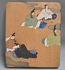 Bunko Paper box by Toyosai/Keigetsu