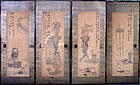 Antique Japanese Fusuma Doors, Kokoku. Scholars items