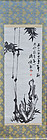 Tomioka Tessai Bamboo Painting, Scroll, certified