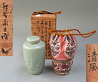 Antique Japanese Celadon Chaire Tea Caddy, Seifu/Tessai