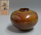 Living National Treasure Takahashi Keiten Bronze Vase