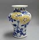 Large Miyagawa (Makuzu) Kozan II Floral Vase