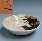 Gassaku Bowl, Crows, by Kiyomizu Rokubei/Kikuchi Hobun