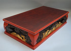 Antique Japanese Lacquer 19th c. Display Table