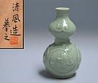 Celadon Gourd Vase by Seifu Yohei