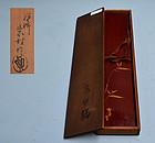 Kamisaka Sekka Japanese Lacquer Tanzakuire Box