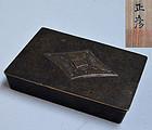Bronze Box by Living National Treasure Katori Masahiko