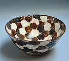 Powerful Large Bowl by Eiraku Zengoro XII (Wazen)
