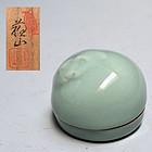 Celadon Kogo Porcelain Incense Box by Suwa Sozan II