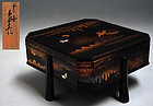 Antique Japanese Lacquer Box, Heian Zohiko