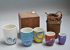 Suzuki Shonen Set 5 Antique Japanese  Nesting Cups
