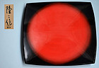 Striking Modern Japanese Signed Lacquer Tray, Ryuji