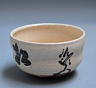 Chawan Tea Bowl Decorated by Zen Priest Kutsu Deiryu