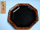 Exquisite Japanese Lacquer Dish by Inei Gyokuho
