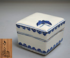 Antique Porcelain To-bako Box by Seifu Yohei I