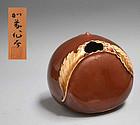 Japanese Pottery Vase, Chestnut by Kato Sakusuke