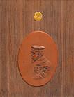 Meiji Bronze Image, Teishitsu Gigei-in Hirata Muneyuki