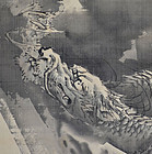 Antique Japanese Sumi-e Dragon Image, Ueshima Hozan