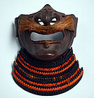 Antique Japanese Samurai Armor Menpo Mask