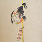 Edo p. Japanese Makimono, Criminal Beheadings