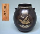 Bronze Vase, Japanese LNT Kanemori Eichi