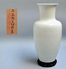 Large Hakuji Porcelain Vase by Miura Chikken (Chikuken)