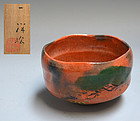 Raku Chawan Tea Bowl Decorated by Matsumoto Ichiyo