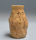Pottery Tokkuri Sake Bottle by Otagaki Rengetsu