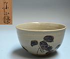 Chawan Tea Bowl by Miyanaga Tozan, Watanabe Kokan